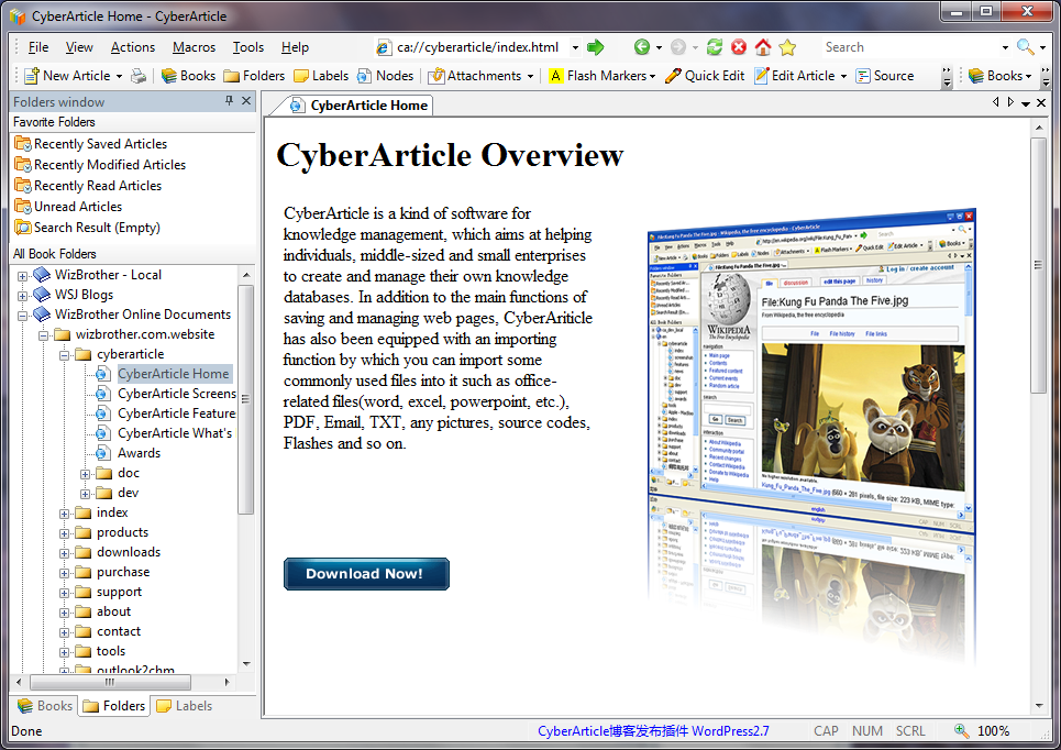 Click to view CyberArticle screenshots